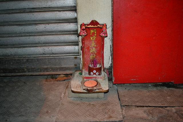 Hong-Kong-death-hungry-asian-interior-design  Top 15 Reasons we should all be living in Hong Kong Hong Kong death hungry asian interior design