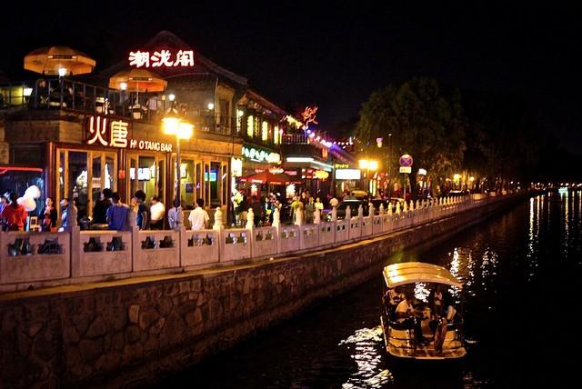 Top-15-attractions-in-Beijing-Houchai-Asian-Interior-Design  Top 15 attractions in Beijing Top 15 attractions in Beijing Houchai Asian Interior Design