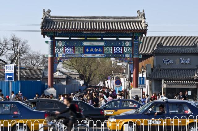 Top-15-attractions-in-Beijing-Hutong-Asian-Interior-Design  Top 15 attractions in Beijing Top 15 attractions in Beijing Hutong Asian Interior Design