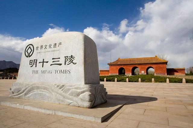 Top-15-attractions-in-Beijing-The Ming-Tombs-Asian-Interior-Design  Top 15 attractions in Beijing Top 15 attractions in Beijing The Ming Tombs Asian Interior Design