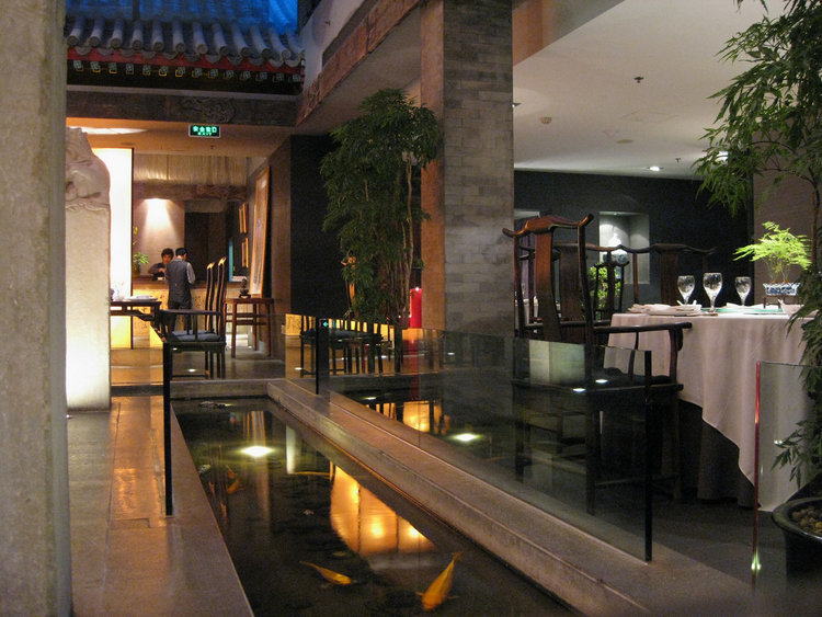 IMG_1099  Top 5 restaurants in Beijing, China tiandi yijia restaurant top 5 beijing