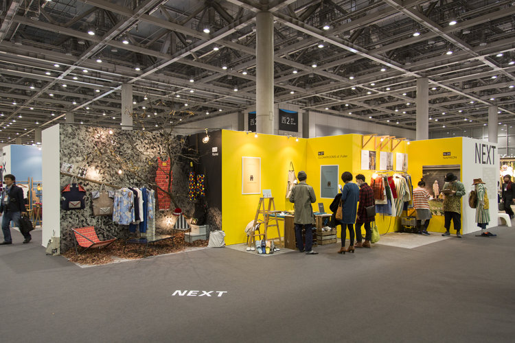 IFFT TOKYO LIFESTYLE FAIR  Japanese Trade Fair - IFFT / Interior Lifestyle Living rsz 2014 next 01
